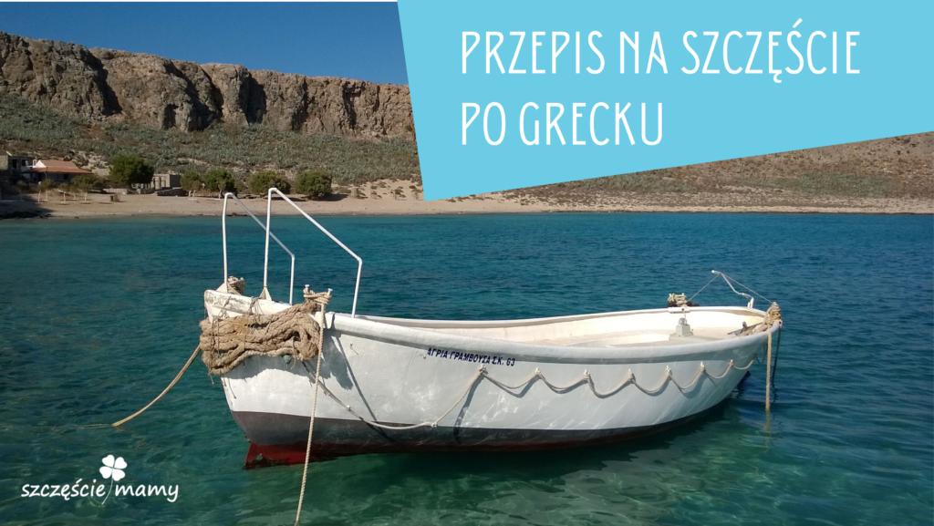 Co daje szczęście Grekom?